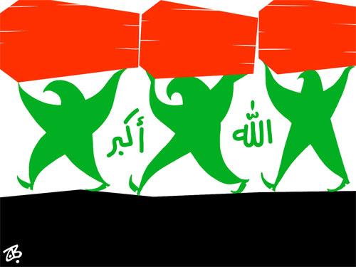 Iraq Flag 2009