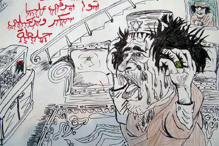 jewgaddafi2