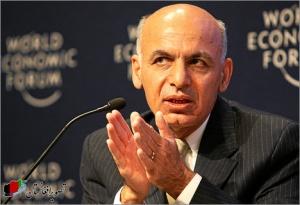 AshrafGhaniAhmadzai