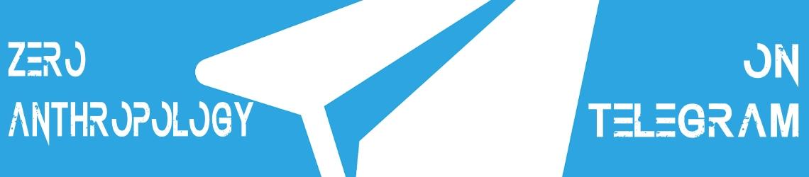 telegram-channel3